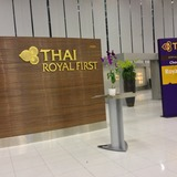 Thai Airways check-in at Bangkok Suvarnabhumi Airport (BKK)