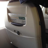 Seat on Lufthansa, Munich Airport (MUC) to Prague Airport (PRG)
