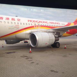 Hong Kong Airlines plane