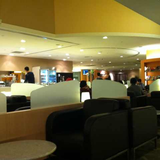 Private lounge at Singapore Changi Airport (SIN)